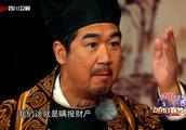 张国立严厉对众人说报错土地的严重性,杨旭文意识到自己的错误!