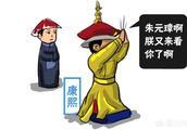 康熙身为一个大清皇帝,为何要跪拜大明皇帝朱元璋的陵墓?