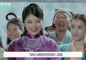 《回到明朝当王爷》杨凌告诉幼娘真实身份,唐一仙嘲讽太子是莽夫