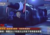 """美媒曝光朝鲜""""秘密导弹基地"""" 被质疑假新闻?"""
