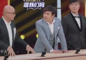 陈赫徐峥沈腾玩游戏,沈腾非常较真,徐峥:你中文是在北大学的吗