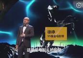徐峥获得最佳男主奖,巩皇拒绝颁奖!霸气!