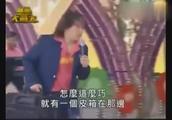 江蕙参加综艺大哥大,张菲送花,假戏真做想亲吻却被二姐嫌弃