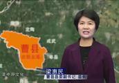"""菏泽曹县被称为""""商汤开国地""""、""""华夏第一都"""""""