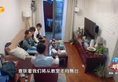 袁姗姗和刘芸竟然这样调侃佟大为,佟大为竟鼓励学生表白!