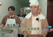 """黄渤化身大厨,盛饭之前""""抖三抖"""",黄磊大怒:你缺德不缺德!"""