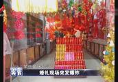 河南新郑某婚礼现场突发爆炸,新娘父亲当场死亡