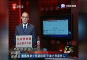 福建惠安县患癌康复少年被歧视 4次不让其考试 平庸之恶最伤人