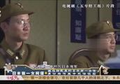 藏阴影里的日本第一女间谍——南造云子 给中国抗战造成严重危害