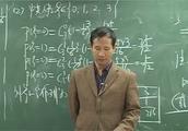 苗金利讲高考数学:06-2抽样方法与样本估计总体