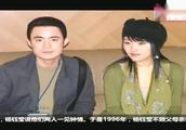 杨钰莹20年前与赖文峰亲密照曝光,时光荏苒,但却物是人非