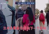 李湘王岳伦做马车偶遇胡可夫妇太嘚瑟,沙溢看地图发现异样