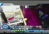 杭州一大妈公交车拒不付款,竟还抢夺司机方向盘,最后被拘留8天