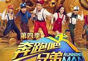 中国跑男上过韩国跑男吗 RunningMan停播会影响国版奔跑吧兄弟吗