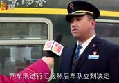 火车接力!火车惊现疑似被拐女,返青列车将其安全带回