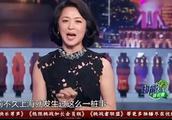 名嘴金星吐槽上海抠门的人太多,导致火锅店都紧急关门停业