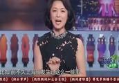 金星吐槽上海抠门的人太多,导致火锅店都紧急关门停业