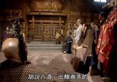 笑傲江湖央视版,李亚鹏的令狐冲你觉得怎么样