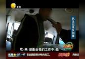 """辽阳:男子酒驾出事故,叫嚣交警上演""""全武行"""""""