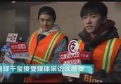 易烊千玺清晨5点清扫街道被批作秀,韩红一句话巧妙为其解围!
