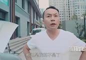 陈翔六点半:男子教小孩搞恶作剧,一万多的水当泡泡水,一顿暴打