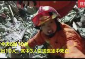 四川叙永县山体滑坡:12人被掩埋 已救出10人 其中3人遇难