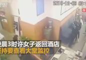 """「广东」监控还原女子遭""""暴力执法""""事件:多次打骂挑衅民警"""
