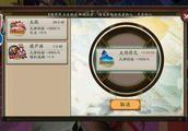阴阳师美食卡怎么合成 美食卡合成公式分享