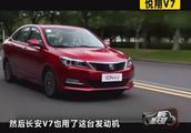 悦翔V7 1.0T还是1.6L更适合家用?