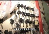 剿灭!广东公安专项行动成果给力,千余名警力摧毁盗刷银行卡集团
