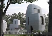 马云果然没吹牛,新发明的房子只需15万,能让所有人买得起房子