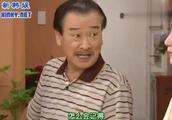 搞笑一家人:李顺才太任性了,竟然这样评价老伴,对你佩服至极