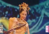 佟丽娅是仙女吧!华表奖独舞太惊艳,丫丫跳敦煌舞好像仙女一样!