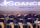 贷款1.5万利息5000!学员报名舞蹈教练班掉入培训贷陷阱