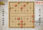 简单的残局象棋,黑方仅仅只有一个陷阱,上当的人却不少