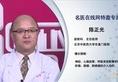 放射科工作的大夫对身体有影响吗