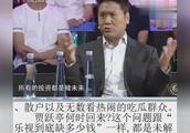 贾跃亭是不是骗子,看看经济学家郎咸平,王福重怎么说