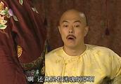 皇上在纪晓岚的家里丢尽颜面,为了不让人笑话只好吃了哑巴亏!