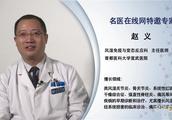 权威专家:痛风对性功能有影响吗