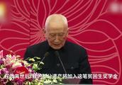 86岁中国人民大学吴易风教授捐百万奖金千万房产