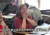 女高中生邀請巨石強森去畢業舞會,巨石感心驚喜回應(中文字幕)