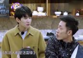 王源讲述昨天吃饭被人误认为是王俊凯,这都能认错?哈哈