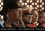很多人疑问,明明有几十个国家侵略中国,为何中国人如此恨日本