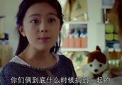 王小米遭继女大骂,却因为马克一句话无怨无悔,真善解人意