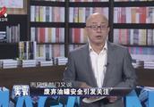 广东中山私自处理废弃油罐引发爆燃,导致3死2伤