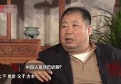 《雍正王朝》的作者二月河也走了,谈历史剧的时候,老师一直感谢