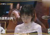 吴昕变身魔咒老师,向众人诉说她的东北话情缘,何:哎呀妈呀