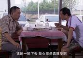 杨光被保安队开除,居然不想活了,还是条子看的开