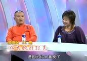 郭德纲带老婆上节目,夫妻之间事,英达都被逗笑了