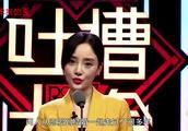 汪涵问贾乃亮:怕不怕老婆李小璐,贾乃亮的回答赢得全场观众掌声